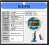 铝铸型精密数字压力表/高标准/寿命长
