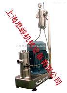 蛋白质粉乳化机