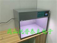 四光源标准光源观察箱