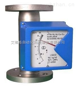 不锈钢金属转子流量计