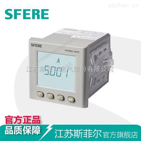 槽型开孔91*44智能LCD交流单相电流数显表