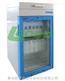 LB-8000等比例水质水质采样器可扩容24瓶