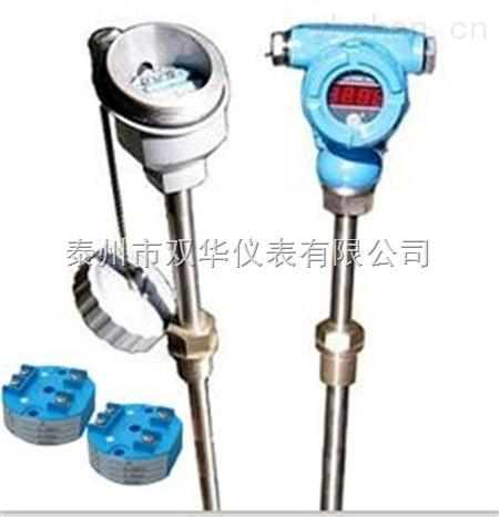 WRNB-630一体化K型温度变送器热电偶