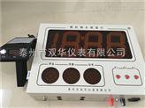 KZ-300BG壁掛式微機數字鋼鐵水測溫儀