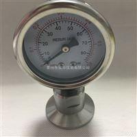 厂家专业生产泰州双华仪表耐腐蚀隔膜压力表