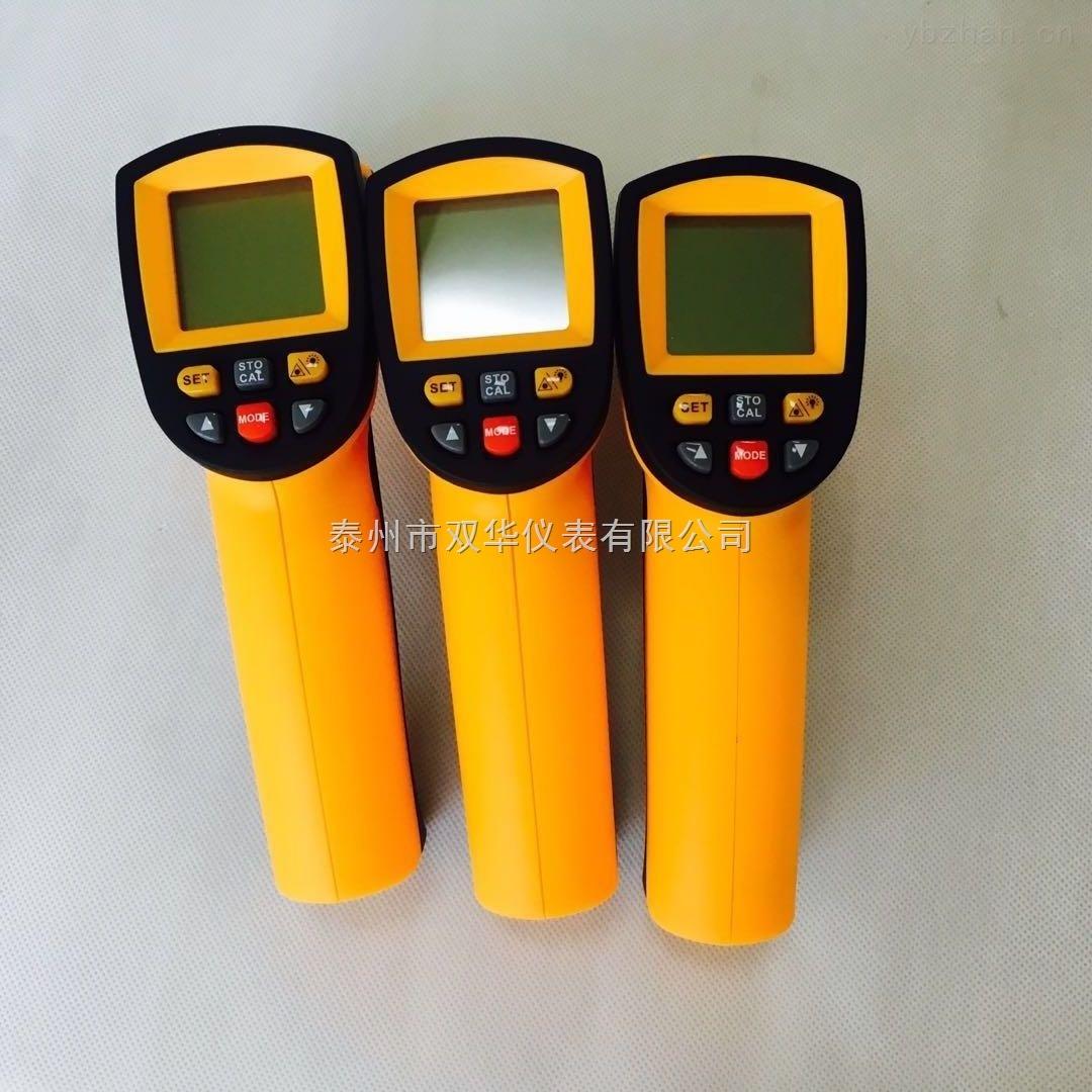 专业批发0-1250度手持式红外线测温仪