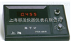 PXS-350型精密離子計價格