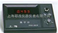 PXS-215型精密離子計,數字式離子活度計