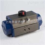 双作用铝合金气缸,正负开关气动执行器