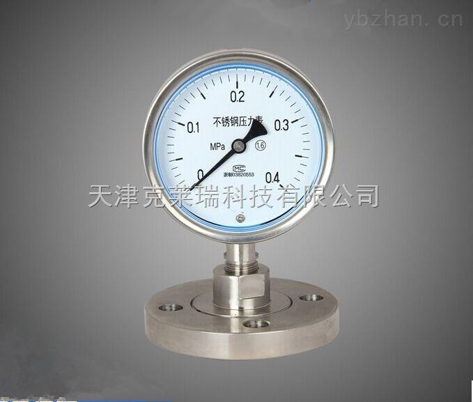 廊坊不銹鋼壓力表
