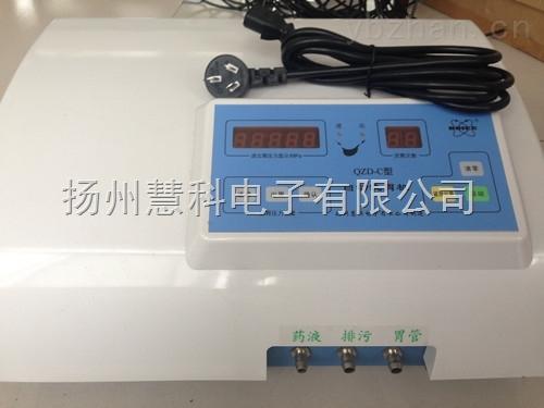 QZD-C-扬州全自动洗胃机厂家