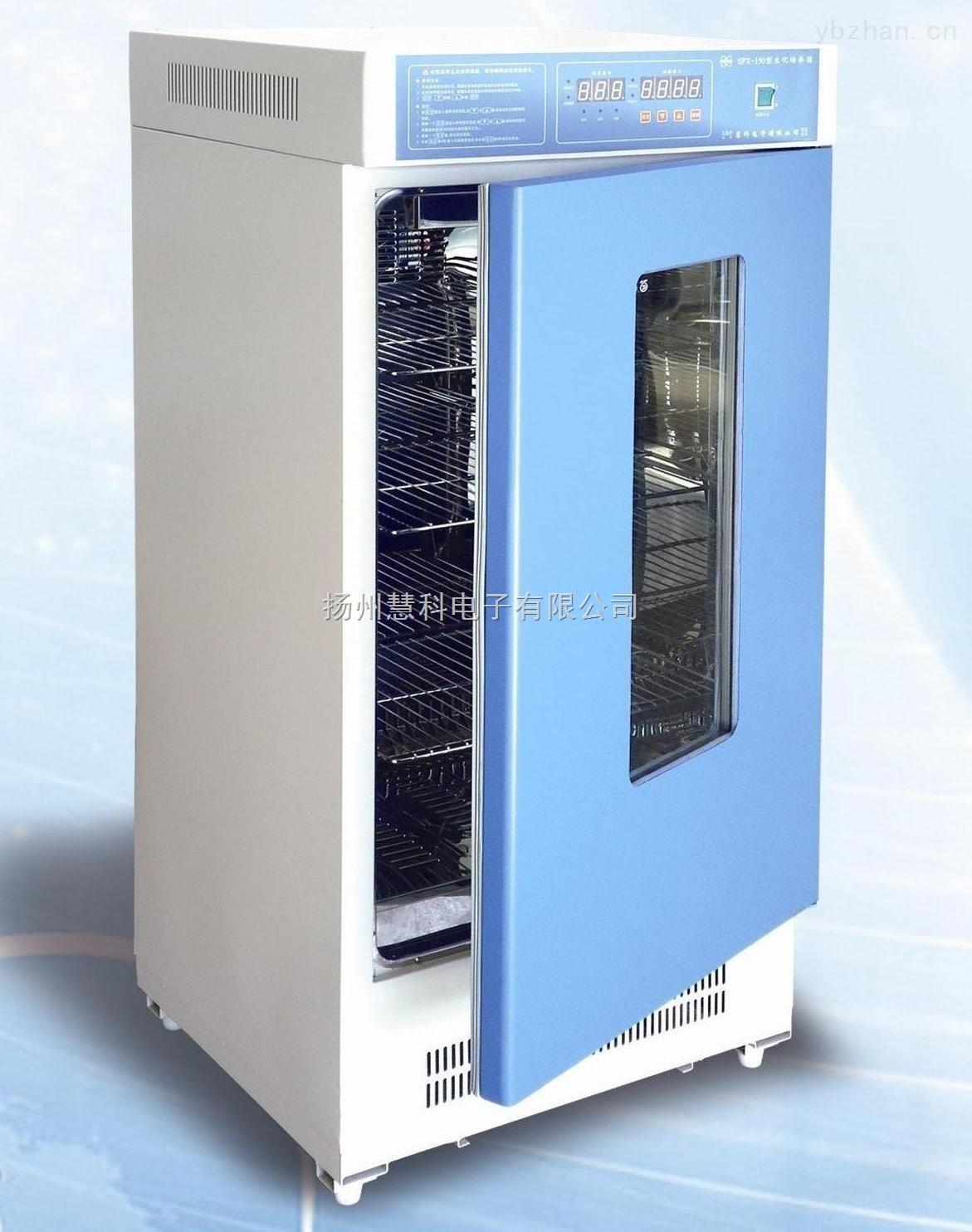 SPX系列生化培养箱300L/400L/500L定制代工