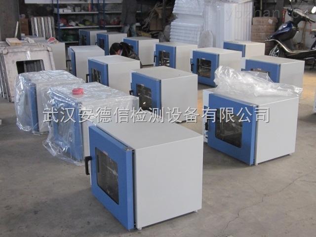 ADX-DHG-9240A-襄樊台式高温烘箱