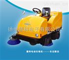 HK-1250A环卫扫地洒水车