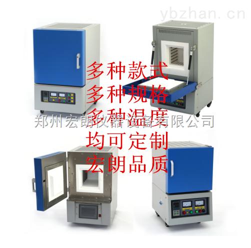 1200℃-1800℃-鄭州快速升溫陶瓷纖維節能馬弗爐廠家