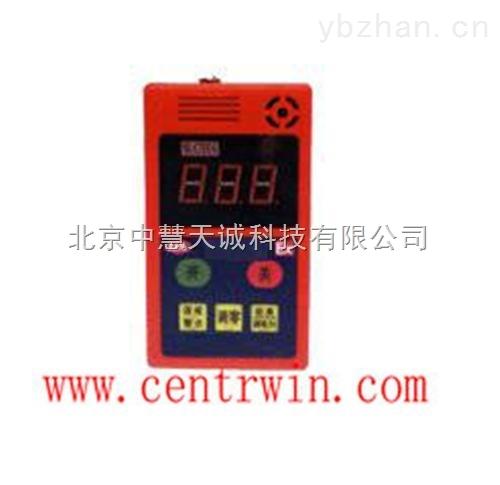 ZH7748型便携式甲烷检测报警仪