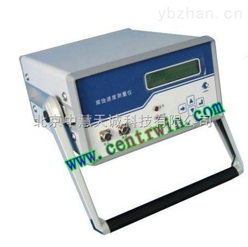 ZH7676型腐蝕度測量儀/腐蝕速度測量儀 特價
