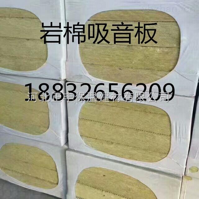 太原岩棉吸音板多少钱一立方