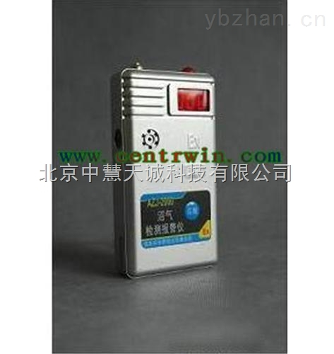 ZH7363型便攜式甲烷檢測報警儀