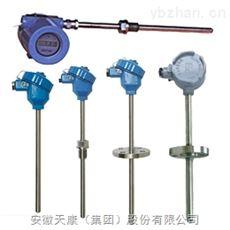 防爆热电阻系列
