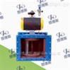 B300 電動流量閥 粉塵卸料閥 伊堡閥