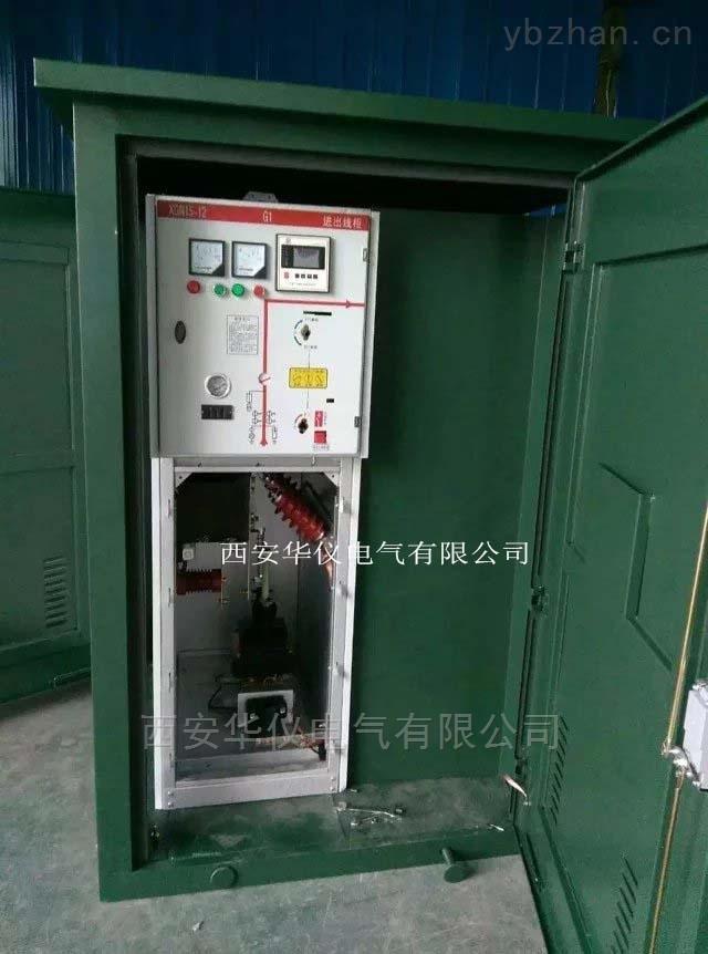 HXGN15-12戶外固定式真空斷路器開關柜價格