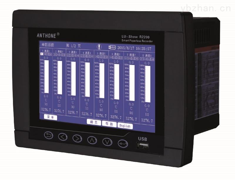 液晶顯示無紙記錄儀,廈門生產廠家,價格優惠