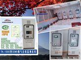 湖南烟气cems在线监测设备系统厂家直销价格