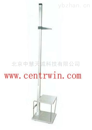 ZH7082型身高坐高計/身高測量儀