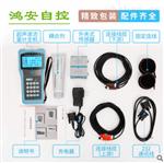 手持式超聲波流量傳感器 外夾管道式流量計