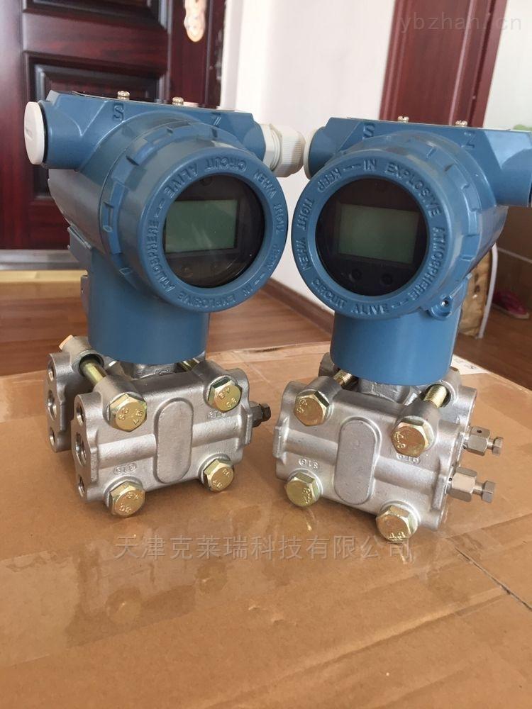 武汉3051电容式差压变送器