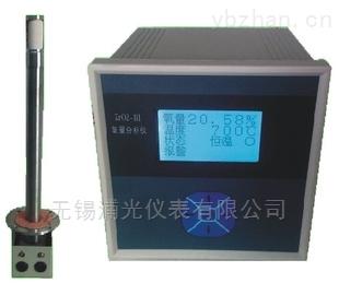 体育烟气氧分析仪