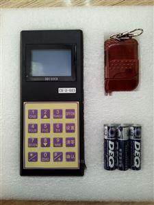 苏州电子地磅控制仪器