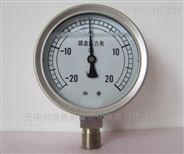 不锈钢耐震膜盒压力表