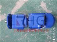 RC27中研紫光ZIK齿轮减速机