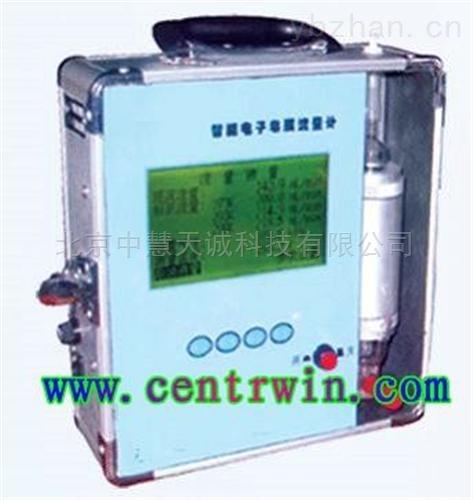 ZH6449型智能电子皂膜流量计(500ml)