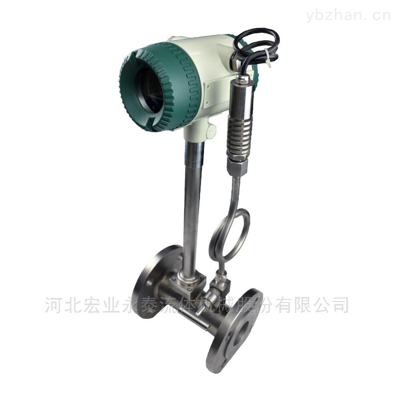 河北宏业机械股份有限公司 蒸汽流量计