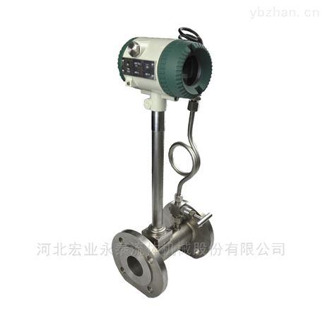 河北宏业机械仪器秒速赛车厂 涡街流量传感器