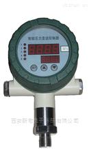 BPK106-BPK106智能防爆壓力控制器