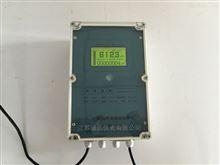 WL-1A1九波明渠流量计,超声波测量