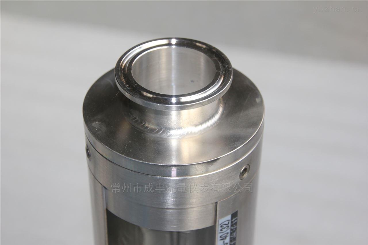 卡箍玻璃转子流量计成丰仪表专业选型直销