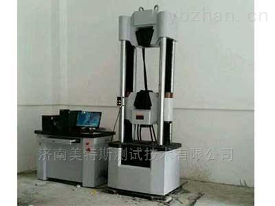 GWA-1000D电液伺服式钢绞线拉伸试验机