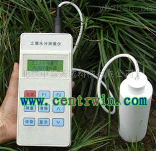 ZH6055型便攜式土壤水分測定儀