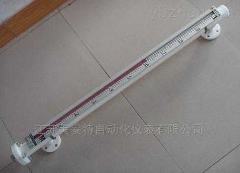 UHZ-防腐型磁翻板液位计