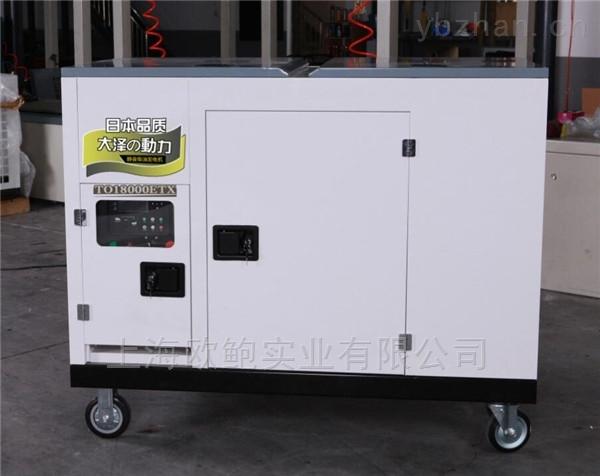 日照30千瓦柴油发电机价格