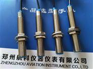 SZCB-02N / SZCB-02P霍尔转速传感器