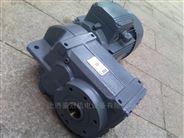 FC77中研紫光齿轮高效率减速机