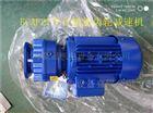 減速電機型號FC57齒輪傳動