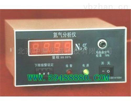 ZH5210型氮气分析仪/台式氮气检测仪