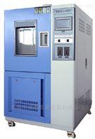 臭氧老化试验仪器